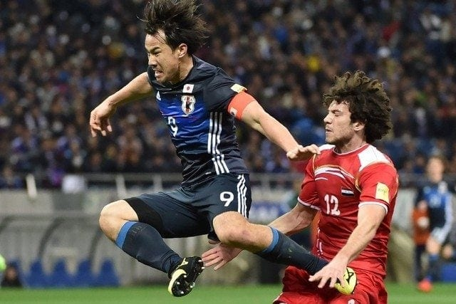Japan vs Chile Betting Tip and Prediction