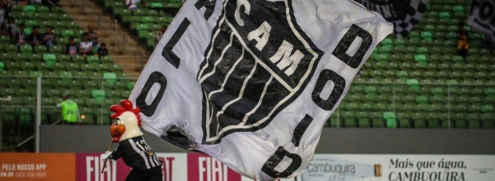 Atlético MG x Fortaleza