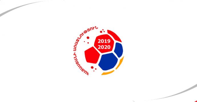 Premier League Armenia