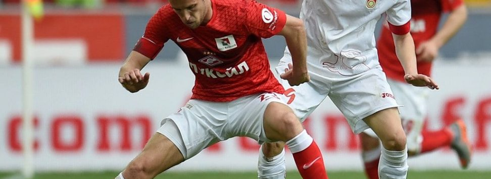 Spartak Moscow vs Braga Betting Tip and Prediction