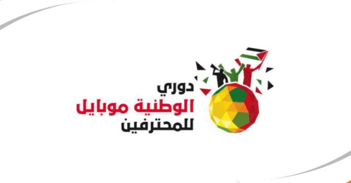 West Bank League Palestine
