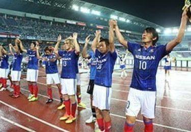 Yokohama Marinos vs Matsumoto Yamaga Betting Tip and Prediction